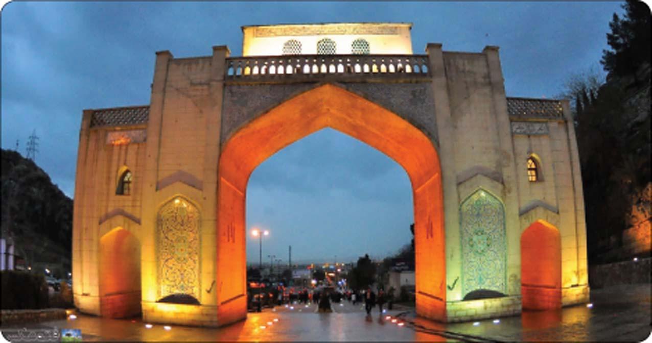 دروازه قرآن از جاذبه های گردشگری شیراز