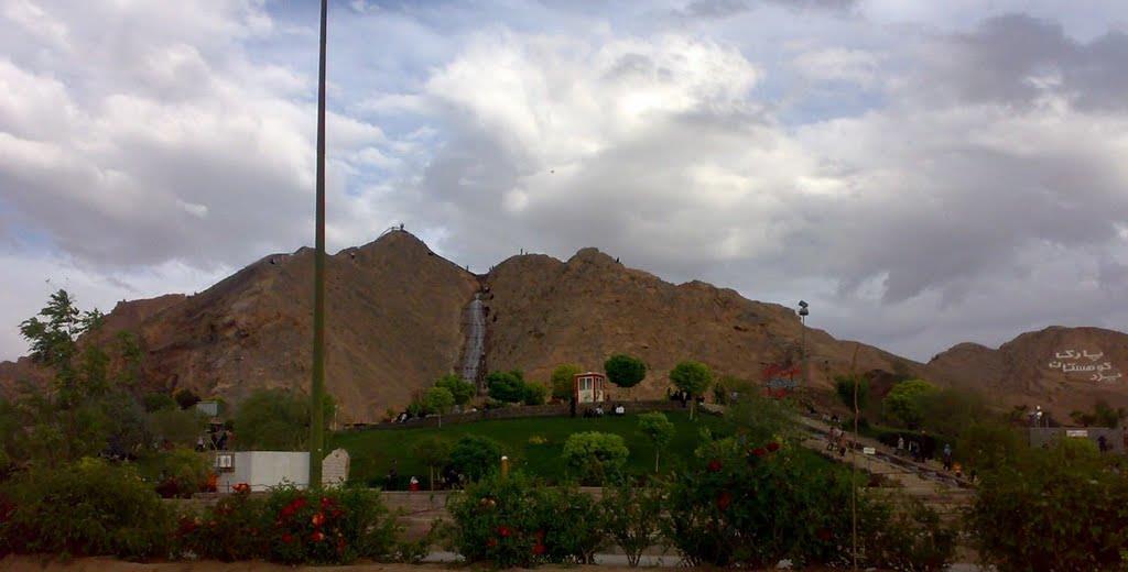 پارک کوهستان از جاذبه های گردشگری در یزد