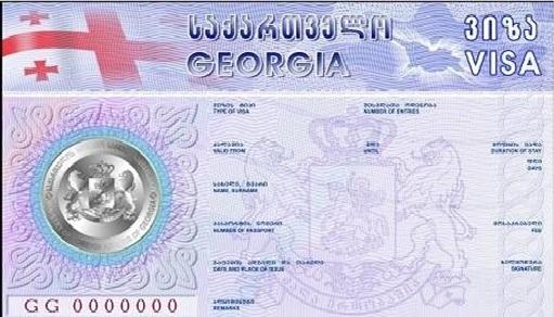 اخذ ویزای اقامت در گرجستان