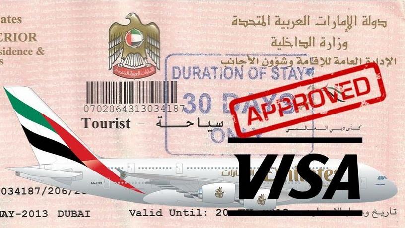 شرایط و نحوه اخذ ویزای امارات