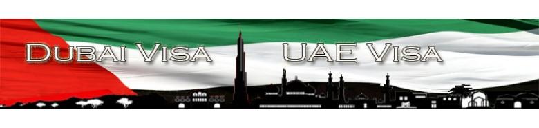 ویزای دبی یا ویزای امارات