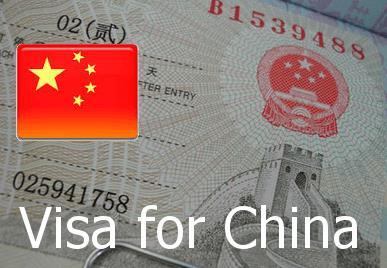 راهنمایی برای ویزای چین